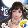 腾讯择天记官网下载最新版 v0.0.22.0