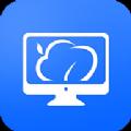 云电脑app软件下载 v5.0.1.35