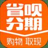 省呗分期app官方版下载安装 v1.0.1