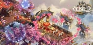 征途2手游盛世情缘活动 5月17日浪漫来袭图片2