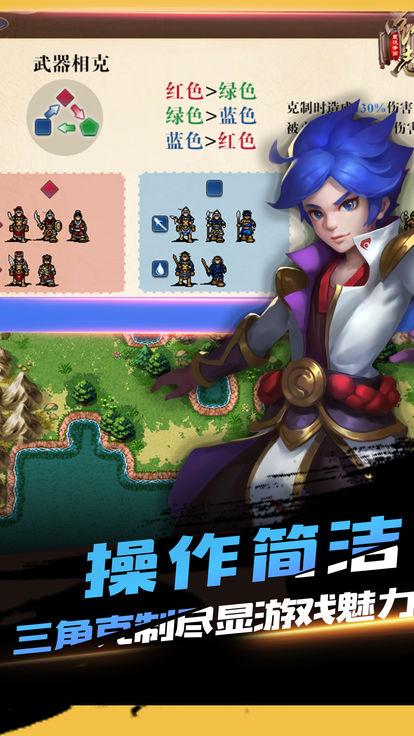 纵横奇侠传游戏官方网站图3: