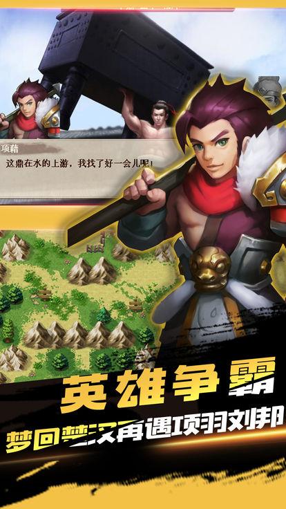 纵横奇侠传游戏官方网站图片2