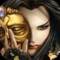 东离剑游记之生死一剑游戏手机版官方下载 v1.1