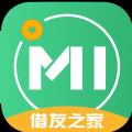 现金秘书贷款官方版app下载安装 v2.0.3