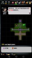 江湖风云录5.06版本支线任务攻略大全 5.06版本支线任务流程讲解图片1