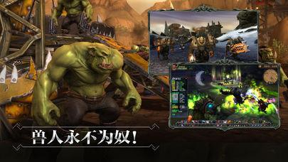 猩红骑士官方网站游戏最新版下载图2: