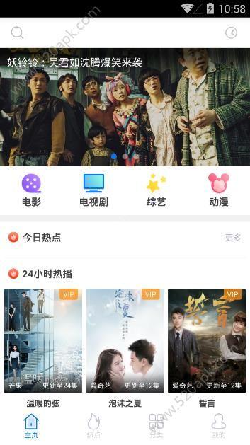 猫咪app官方最新版下载安装图2: