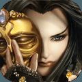 东离剑游纪游戏IOS官方下载 v1.1