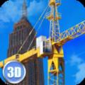 城市建筑工人模拟游戏