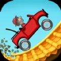 登山赛车之天朝历险官网iOS版 v1.4.2