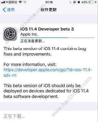 iOS11.4 beta3更新后卡不卡?iOS11.4 beta3升级耗电吗?[多图]图片1