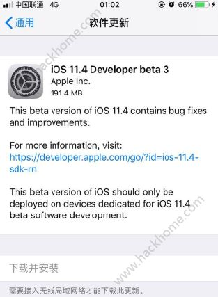 iOS11.4 beta3怎么升级?iOS11.4 beta3更新教程[多图]图片1