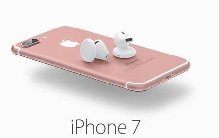 iOS11.4 beta3怎么样?iOS11.4 beta3值得升级吗?[多图]