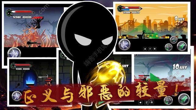 火柴人绳索英雄4汉化中文最新版图3: