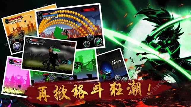 火柴人绳索英雄4汉化中文最新版图1: