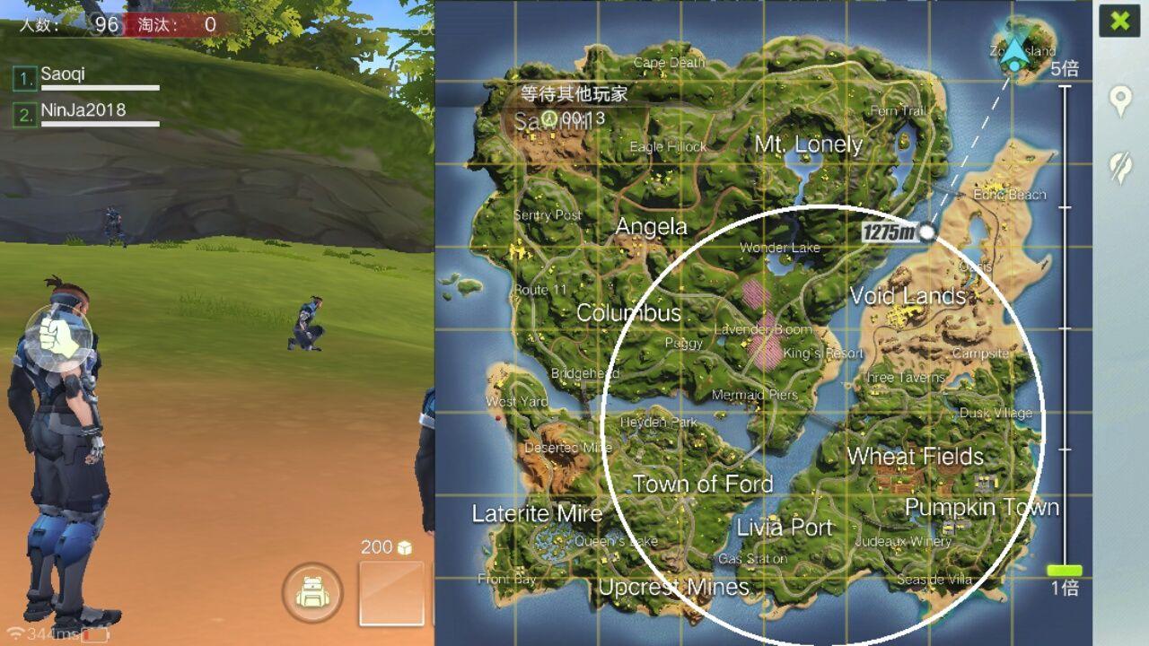 网易Project Battle官网安卓版游戏下载图片1