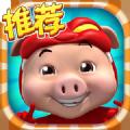 猪猪侠之五灵传奇手机版