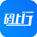 无锡地铁码上行app官方版 v4.1.0