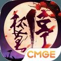 画江湖之杯莫停游戏官方网站下载 v1.17.18.2058
