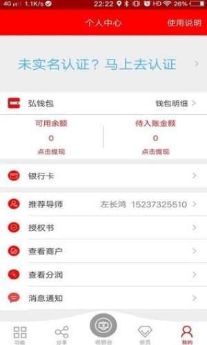 杉德多啦云app图1