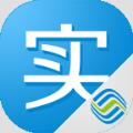 10085实名认证安卓版apk下载 v2.1.14
