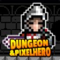 地下城与像素勇士游戏安卓最新版 v5.6