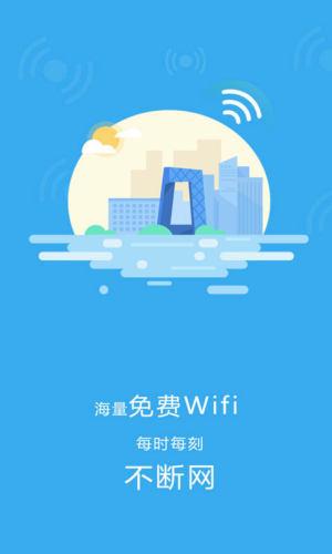 免root查看wifi密码神器app图1