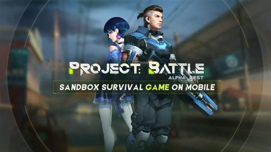 Project Battle什么时候出 Project Battle上线时间介绍[多图]