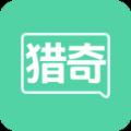 猎奇吧资源库app手机版下载 v0.0.1