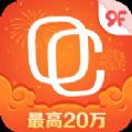 玖富万卡官网申请入口含邀请码下载安装 v2.7.0