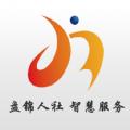 盘锦智慧人社2018最新版app官方下载 v1.1.15
