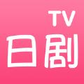 日剧TV客户端