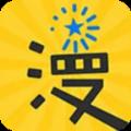 大漫娱乐app手机版下载 v0.0.1