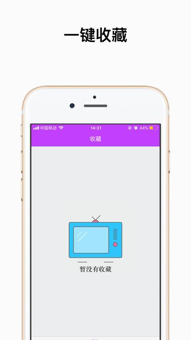 粤语屋2019最新版粤语站电视剧下载图1: