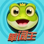 青蛙单词王小程序