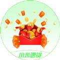 小米速�J官方app下�d手�C版 v0.0.1