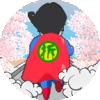 分手超人微信小程序游戏安卓版 v1.0