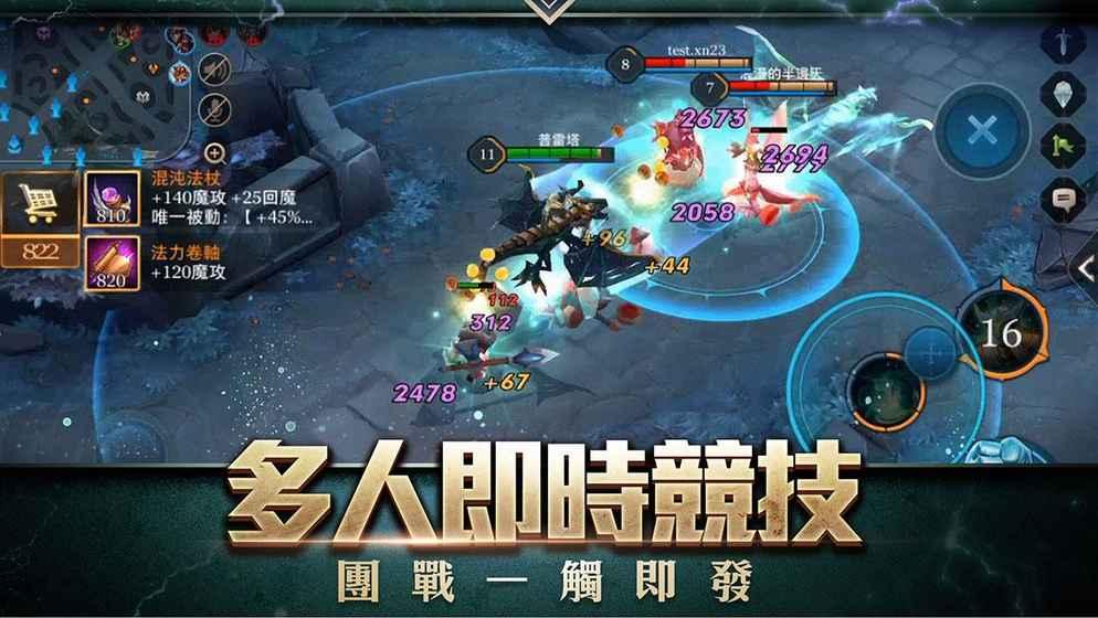 Strike of Kings moba手游外服最新版本图2: