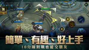 Strike of Kings中文图5