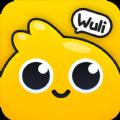 唔哩星球官方安卓版app下载 v2.6.5