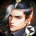 烈焰仙侠手游官网最新版 v1.0
