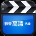先锋聚合最新版本app软件 v1.0