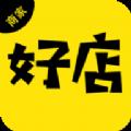 百家好店app官方下载 v1.0.3