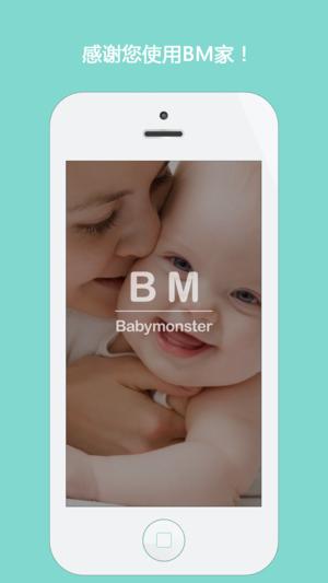 BM早教app下载手机版图1: