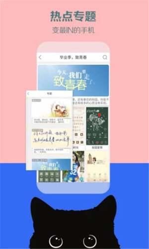 美伦壁纸大全app图1