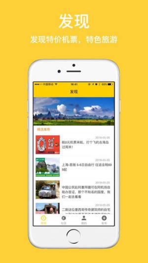 奇客社区app图1