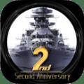 巅峰战舰内购破解版 v2.9.0
