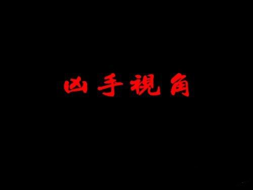 黑白侦探之谜影庄园第2关攻略 凶手视角图文通关教程[多图]