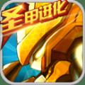赛尔号超级英雄无限钻石手机破解版下载 v3.0.0