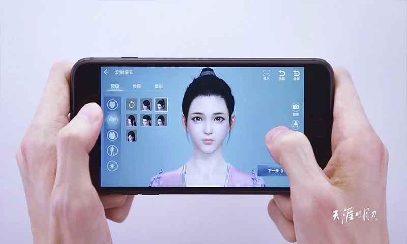 天涯明月刀手游捏脸模拟器app图2: